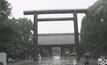 ผู้นำญี่ปุ่นส่งป้ายชื่อไปที่ศาลเจ้ายาสุกุนิ