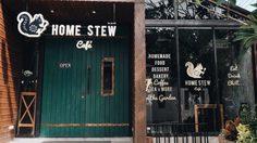 """เสน่ห์ของประตูเขียวและเรือนกระจก""""Home Stew Cafe""""ย่านประชาชื่น"""