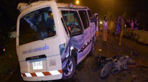 กระบะพุ่งชนรถกู้ภัย ขณะช่วยผู้ประสบเหตุ ทำจนท.ตาย 4 เจ็บ 5