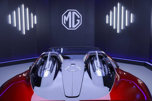 MG Cyberster Concept