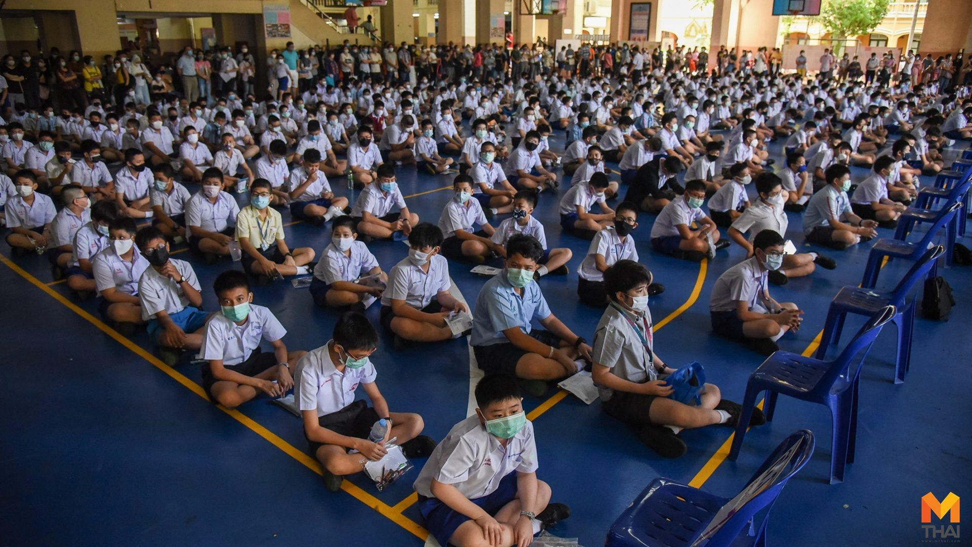 นักเรียนกว่า 1 พันคน ร่วมสอบคัดเลือกเข้า ม.1 รร.สวนกุหลาบฯ