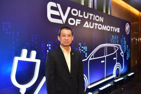 EVolution of Automotive