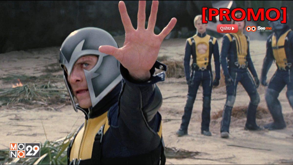 X-Men: First Class X-เม็น รุ่น 1 [PROMO]