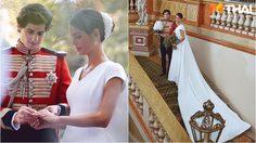 ดั่งเทพนิยาย พิธีเสกสมรสราชวงศ์สเปน ดยุกแห่ง Huéscar และ Sofia Palazuelo สาวสามัญชน