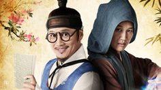 ซีรีส์เกาหลี Jeon Woo Chi