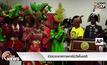 เปิดฉากเทศกาลคาร์นิวัลในเฮติ