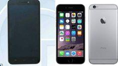 ด่วน!!! จีนสั่ง Apple ห้ามจำหน่าย iPhone 6 ในปักกิ่งฐานละเมิดสิทธิบัตร