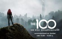 The 100 100 ชีวิต กู้วิกฤตจักรวาล ปี 3