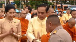 รัฐบาลชวนคนไทยใส่เสื้อเหลือง 13 ต.ค.นี้
