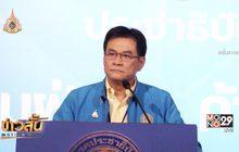 ปชป.-ภูมิใจไทย ยังไม่ชัดร่วมรัฐบาลหรือไม่