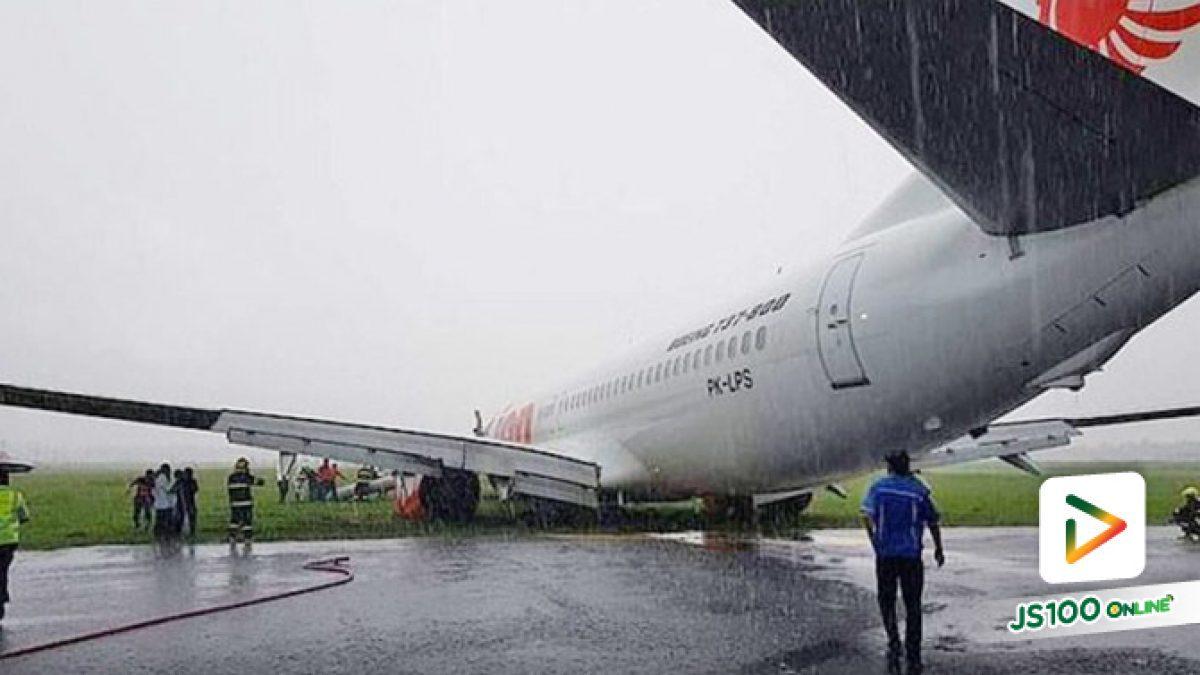 คลิปนาทีระทึกเครื่องบินสายการบินดัง ไถลรันเวย์-กระแทกแนวดิน แจ้งสาเหตุมาจากฝนตกหนัก ประเทศอินโดนีเซีย (20-02-62)