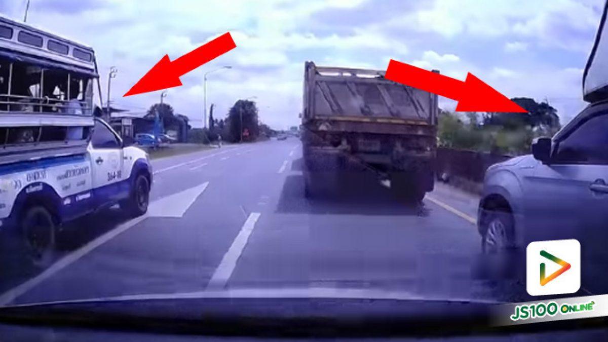 รีบมากแซงไหล่ทางขวาขึ้นมา แล้วนี่ซ้ายก็มีรถอีกคันขับอยู่ไง.. (14/10/2021)