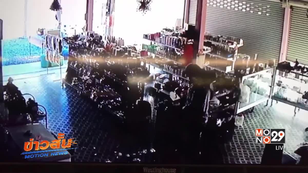 คนร้ายบุกยิงเจ้าของร้านขายของชำชิงสร้อยทอง