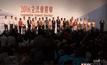 ผลการเลือกตั้งสมาชิกสภานิติบัญญัติในฮ่องกง