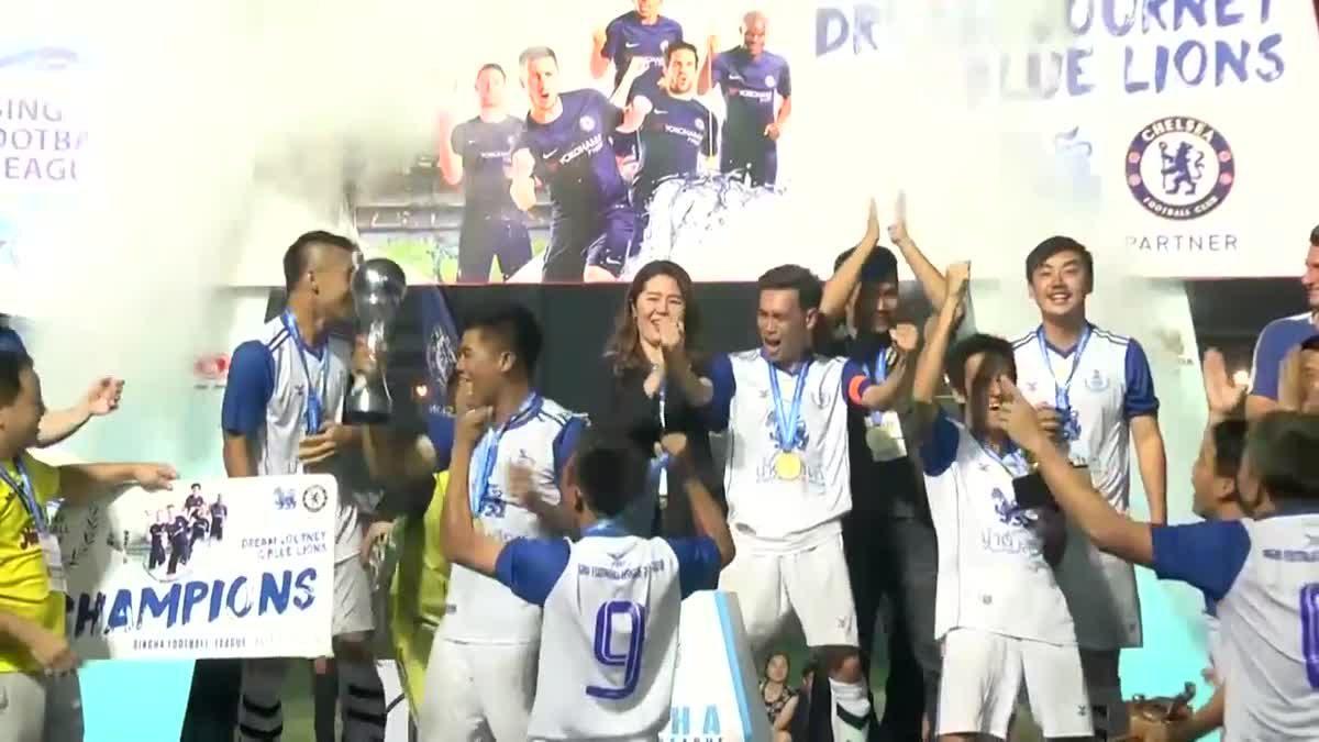 สิงห์ ฟุตบอล ลีก 2017-2018 รอบชิงชนะเลิศ