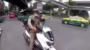 ฟังชัดๆ ตำรวจอ้างรถตราโล่ขี่ย้อนศรได้ ไม่ผิดกฎหมาย