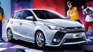 2017 Toyota Yaris เปิดตัวเเล้วที่ประเทศ จีน