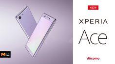 จอเล็กยังไม่ตาย Sony ปล่อย Xperia Ace สมาร์ทโฟนหน้าจอขนาด 5 นิ้ว