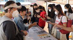 นักศึกษา มช. แห่รับหน้ากาก N95 สู้ฝุ่นพิษ หนุนยกระดับประกาศภัยพิบัติ