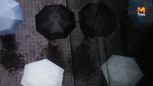 พยากรณ์อากาศ 25 ม.ค. 63 – ภาคอีสานมีฝนฟ้าคะนอง 40% ของพื้นที่