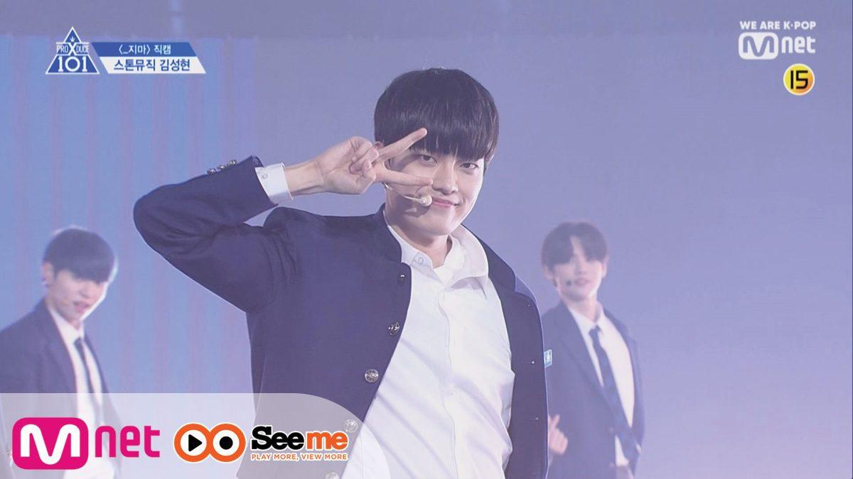 PRODUCE X 101 [Fancam] 'คิม ซองฮยอน' KIM SUNG HYUN | จากค่าย Stone Music ′_지마(X1-MA)′