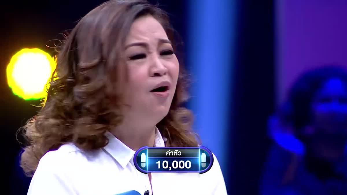 รายการ ตกสิบหยิบล้าน Still Standing Thailand - 03 กุมภาพันธ์ 60 [FULL]