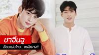 ชา อึนอู เปิดใจให้ล้วงลึก! ก่อนเสิร์ฟแฟนมีตติ้งในเมืองไทย 23 ต.ค.นี้