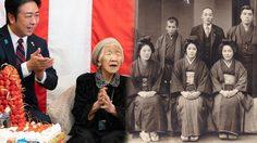 คุณทวดชาวญี่ปุ่น วัย 116 ครองสถิติอายุยืนที่สุดในโลก พร้อมเคล็ดลับอายุยืน!!