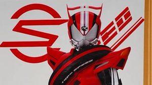 Kamen Rider Drive ปล่อย Trailer เปิดตัวแล้ว!!