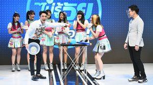 """จีจี้-มายยู-นิว-วี-พาขวัญ-ก่อน ไอดอล BNK48 แข่งเป่ายิ้งฉุบประชัน ริท-แจ๊ค ใน """"รู้หน้า ไม่รู้วัย ใครอ่อน?"""""""