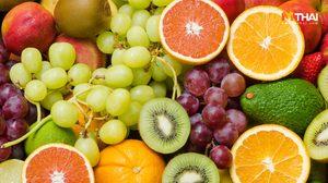 ทำนาย สิ่งที่กำลังจะเกิดขึ้นกับตัวคุณ จากผลไม้ที่คุณกำลังนึกอยากกิน