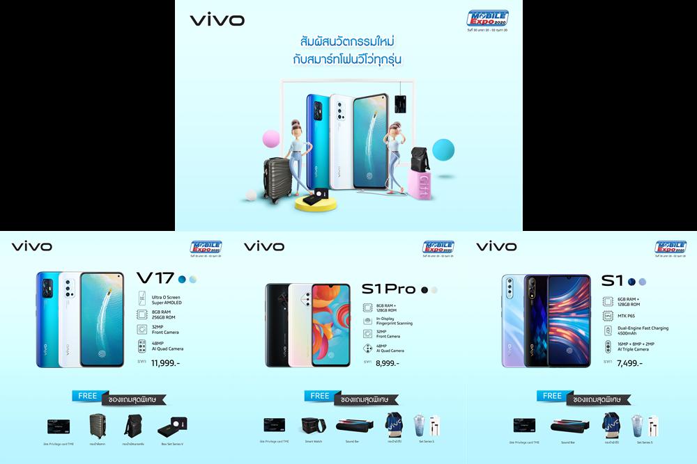 Vivo  จัดโปรลดกระหน่ำต้อนรับในงาน TME  2020