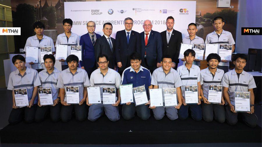 BMW Group สานฝันนักศึกษาอาชีวะสู่วิชาชีพด้าน ยานยนต์ต่อเนื่องเป็นปีที่เจ็ด