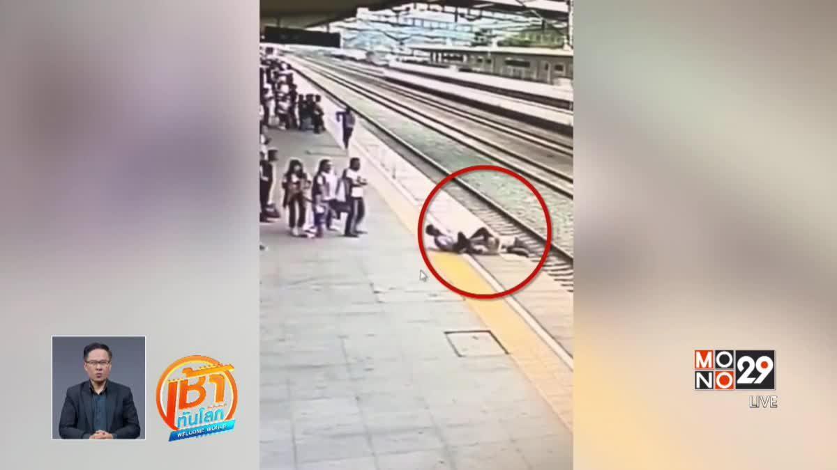 เจ้าหน้าที่ช่วยชีวิตสาวจีนหวังกระโดดให้รถไฟทับ
