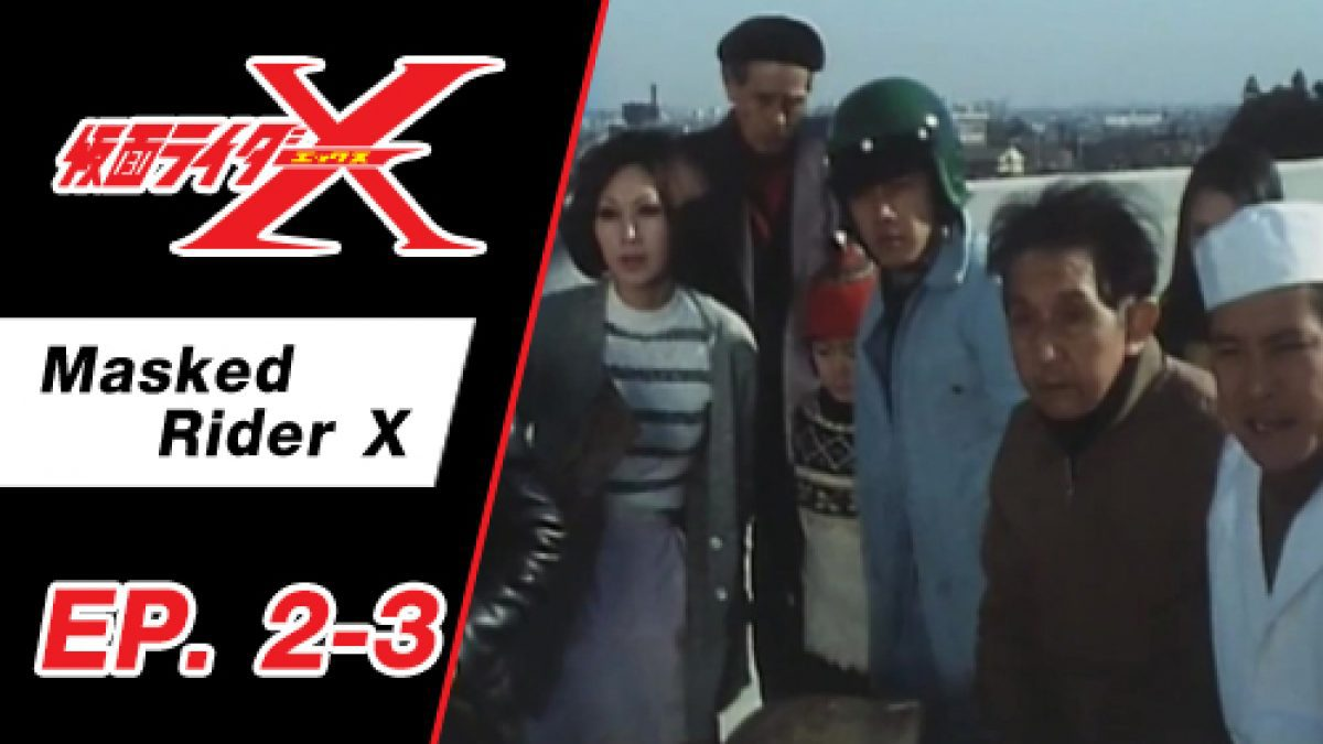 Masked Rider X ตอนที่ 2-3