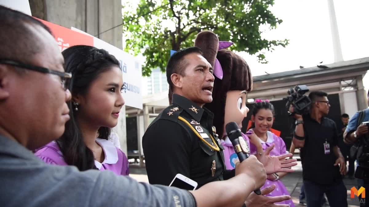 น้องเกี่ยวก้อยควงผู้พันเบิร์ด แจกเอกสาร สัญญาประชาคม สัญญาใจไทยทั้งชาติ
