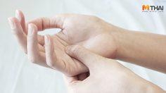 ไขข้อข้องใจ อาการ ชาปลายมือปลายเท้า เกิดจากสาเหตุใด?