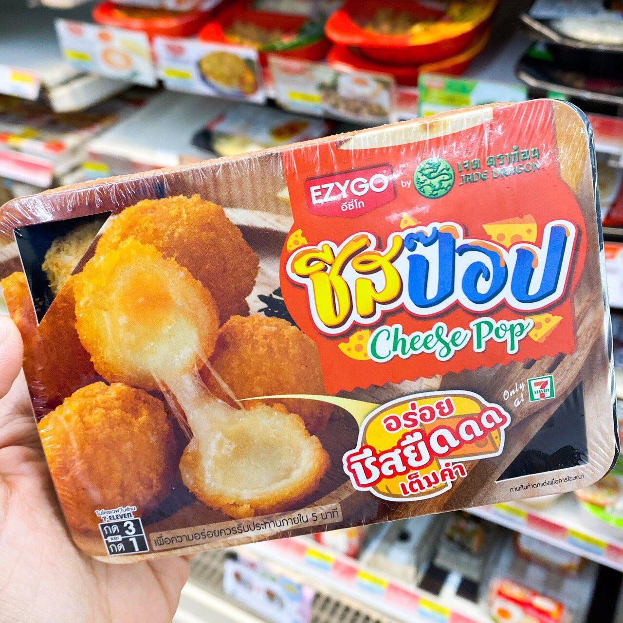 ของดีบอกต่อ! ชีสป็อป Cheese Pop Ezygo by เจดดราก้อน