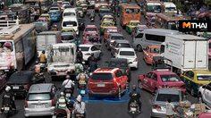 เทคโนโลยีช่วยขับขี่อัจฉริยะ ตัวช่วยลดความเสี่ยงบนท้องถนน