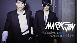 เนื้อเพลง ผิดที่เธอให้ความหวัง หรือผิดที่ฉันหวังไปเอง – Mark Jin