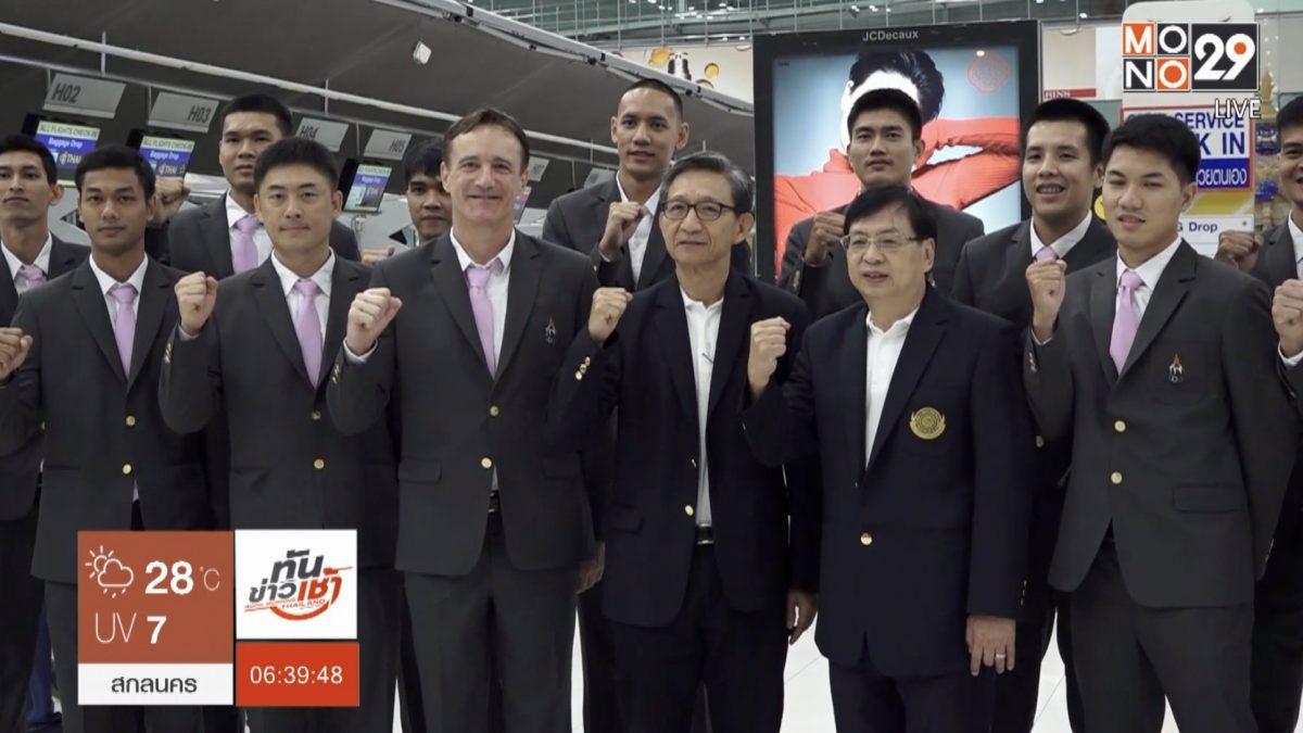 ขุนพลยัดห่วงไทยบินร่วมศึกเอเชียนเกมส์