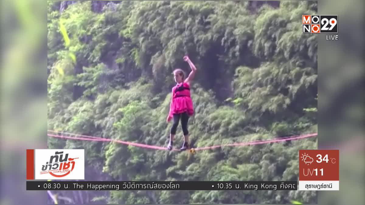3 สาวแข่งสวมส้นสูงไต่เชือกข้ามหุบเขาในจีน