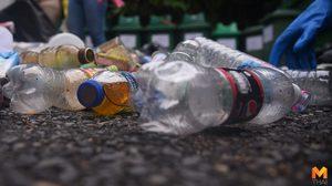 ประมวลภาพ กลุ่ม bangkok river cleanup ลุยเก็บขยะ เนื่องในวัน เวิลด์ คลีนอัพ เดย์
