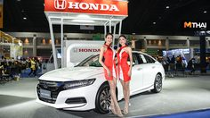 Honda ร่วมงาน Money Expo 2019 นำ New Honda Accord จัดแสดง