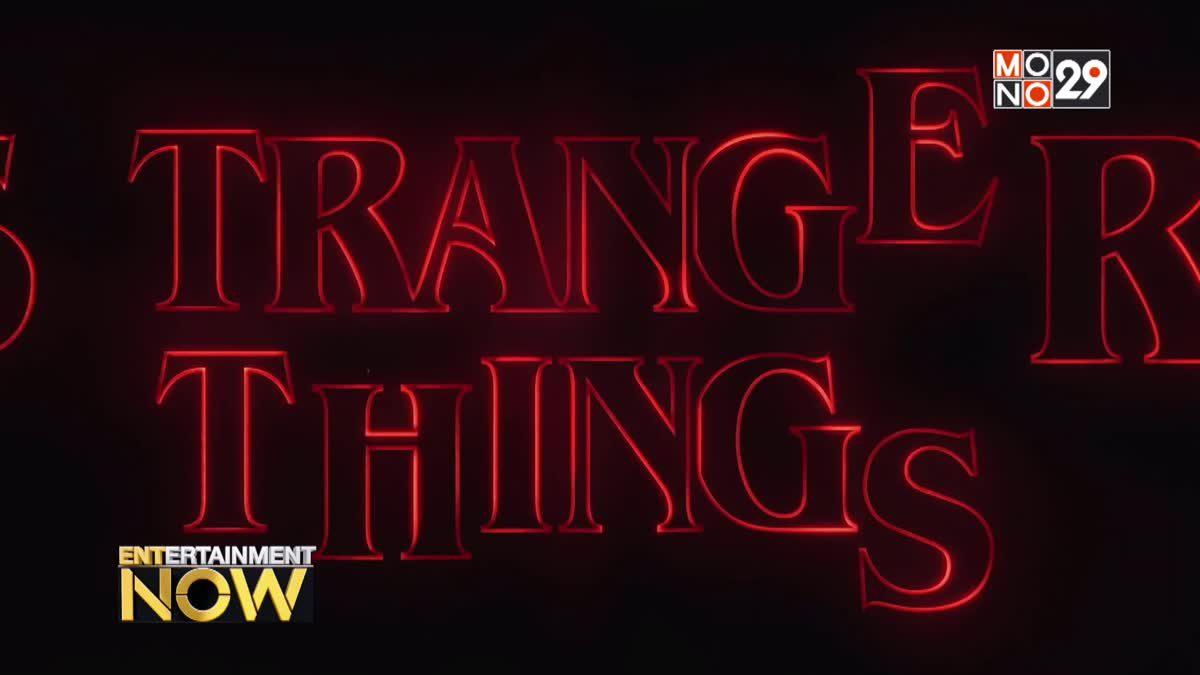 Stranger Things ส่งโปสเตอร์ Season 3 ฉลองรับปีใหม่พร้อมเผยกำหนดฉาย