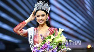 อแมนด้า ชาลิสา ออบดัม คว้า มิสยูนิเวิร์สไทยแลนด์ 2020