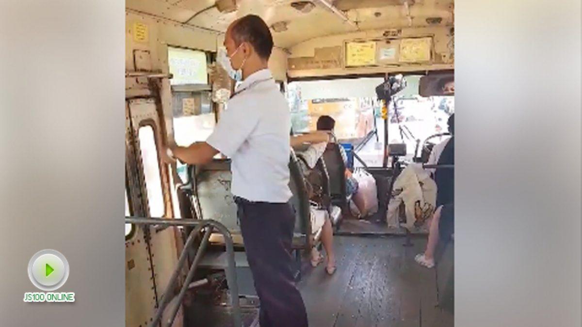 ตัวอย่างของกระเป๋ารถเมล์ที่น่ารัก (24-12-60)