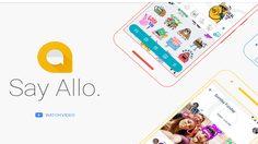 Google เตรียมเพิ่มแอพฯ Google Allo ลงสมาร์ทโฟน