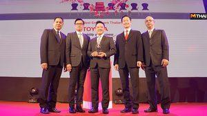 Toyota Motor ประเทศไทย รับรางวัลสุดยอดนายจ้างดีเด่น 3 ปีซ้อน