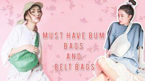Bum Bags และ Belt Bags